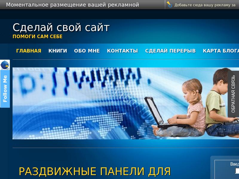 delaysayt.com