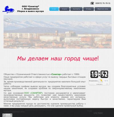 firma-sanitar.ru