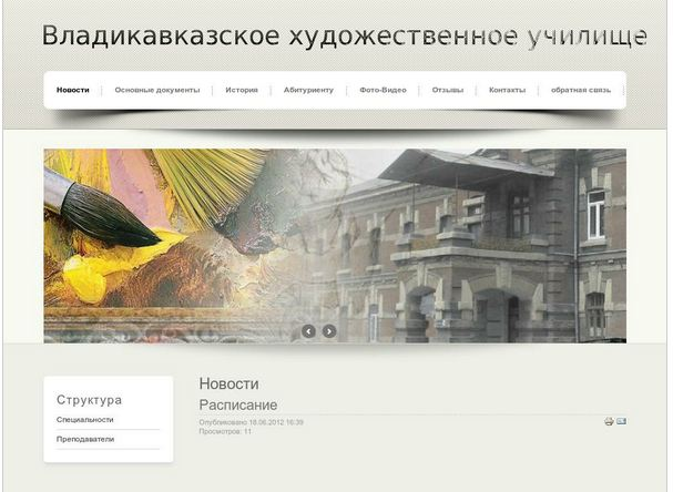 budkrasivoi.com