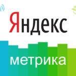 Просто – Яндекс метрика